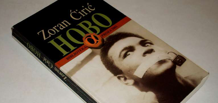 HOBO-Zoran-Ciric_slika_XL_7851081