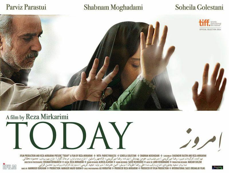today-reza-mirkarimi poster-2