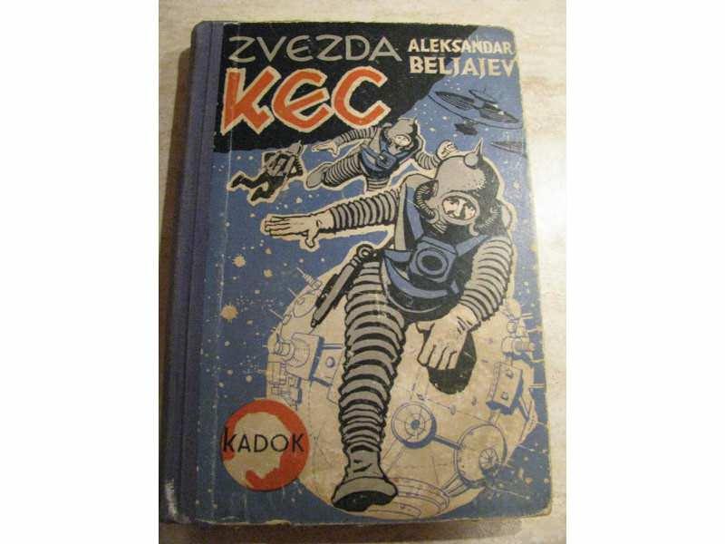 kadok-zvezda-kec-aleksandar-beljajev_slika_xl_3516962
