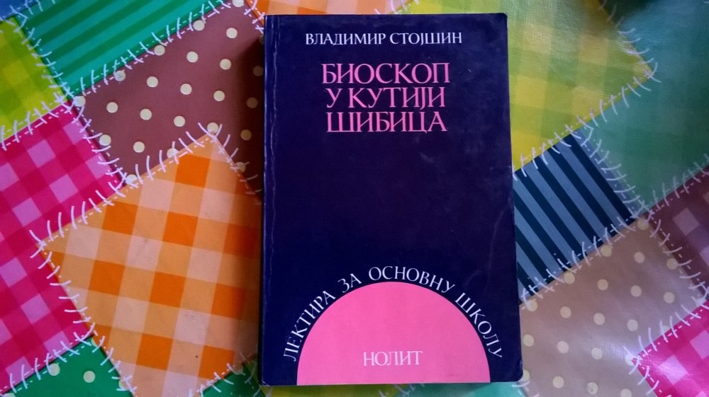 lektira-bioskop-u-kutiji-sibica-vladimir-stojsin_slika_o_42524645
