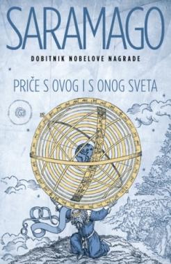 price_s_ovog_i_s_onog_sveta-zoze_saramago_v